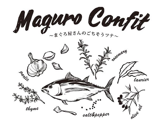 maguro_seal
